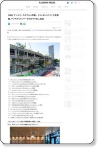 渋谷ミヤシタパークのグルメ特集 - カフェ&レストランや居酒屋、ランチからディナーまでおすすめ人気店 - ファッションプレス