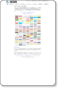 ホームページ素材ボタン|WEBショッピングカート画像フリーダウンロード