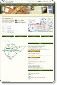 交通アクセス|フォーレスト本郷<公式>東京大学正門前から一番近い静かなプティホテル