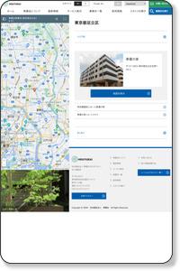 東京都足立区 | 事業所一覧 | 福祉・介護・支援 社会福祉法人 奉優会(ほうゆうかい)