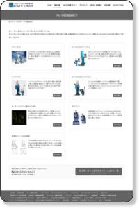 高精度で信頼性の高いプレス機製品は富士コントロールズ