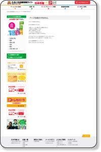 https://www.furu1.net/_6124.html