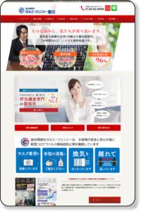 不倫・浮気調査など香川県で探偵をお探しなら探偵社ガルエージェンシー香川