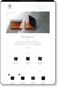 メンズ向け二つ折り革財布ならGANZO