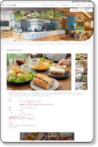 レストラン | 【公式】三井ガーデンホテル大手町-東京駅・大手町駅周辺の宿泊をご紹介