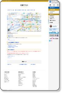 交通アクセス|大阪国際会議場(グランキューブ大阪)