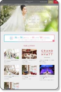 ウエディング|グランド ハイアット 福岡|ウエディング、結婚式・結婚式場・ブライダルはハイアット