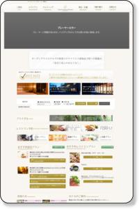 【公式】ガーデンテラス宮崎ホテル&リゾート|宮崎を代表するラグジュアリーホテル