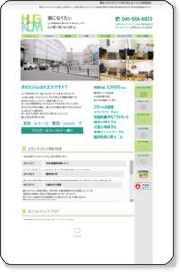 横浜 カウンセリング NPO法人はぐくみ心理相談所 公式ホームページ