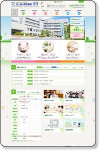 「花と森の東京病院」|東京都北区西ヶ原にある総合病院