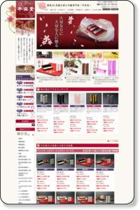 印鑑専門店「平安堂」の通販サイト