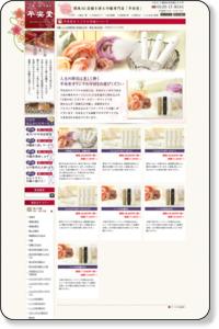 印鑑通販サイト平安堂が誇るオリジナル印材