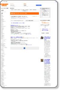 カウンセラーの求人 - 青森県 | ハローワークの求人を検索