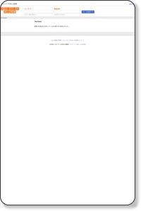 ショッピングセンター内の雑貨店清掃/世田谷区 - 新生ビルテクノ株式会社 本社(ID:13010-02709591)のハローワーク求人- 東京都世田谷区 | ハローワークの求人を検索