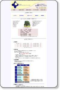 錦糸町の精神科 心療内科 比賀クリニック 診療案内 カウンセリング デイケア 墨田区