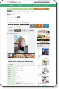 アトリエ・フォア・エイ - 設計事例「ペットと暮らす趣味の住宅」|注文住宅のハウスネットギャラリー