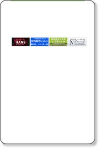 ハンスメディカルクリニック|広島のなるべく薬を使わない心療内科