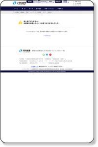 米国株をはじめよう!世界を動かす巨大企業に投資|エイチ・エス証券