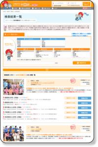 東京都墨田区の介護系求人情報|介護の求人・転職・募集なら 【介護21】
