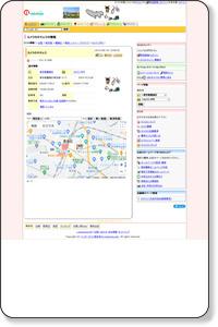 カメラのキタムラ(東京都豊島区)(0359117813)の情報
