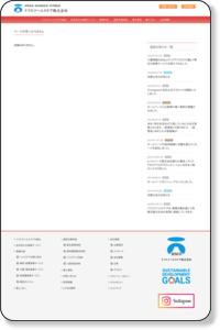 導入事例|文京白山の郷|イフスコヘルスケア株式会社