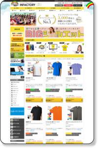 オリジナルTシャツは品質・価格満足のインファクトリー