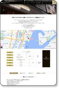 アクセス|ホテル インターコンチネンタル 東京ベイ