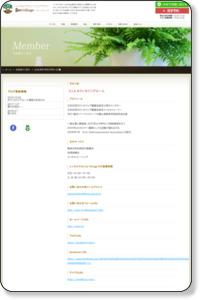 S.I.A.カウンセリングルーム (カウンセリング) | 東京のレンタルサロン・イストヴィレッジ
