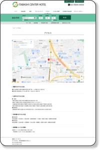 板橋センターホテル【公式】〔最低価格保証・直通予約ベストレートサイト〕