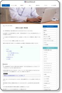 うつ病におけるBDNF仮説の検証〜治療と診断に向けた現状のマイルストーン〜:医薬ジャーナル社, Iyaku(Medicine and Drug)Journal Co., Ltd.