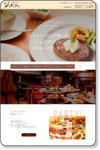Jbien(じぇびあん)|東京都文京区のレストラン