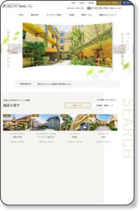 ロングライフ葛西とは|有料老人ホーム|東京都|江戸川区|自立型|介護混合型|介護専門型|介護付有料老人ホーム|ロングライフ葛西