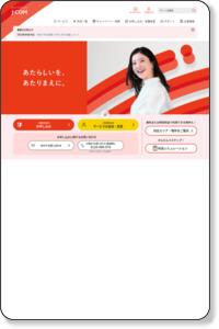 J:COM | ケーブルTV・インターネット・電話・モバイル・電力