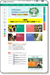 全国の福祉リーダーを養成する福祉教育のモデル校 - 日本社会事業大学