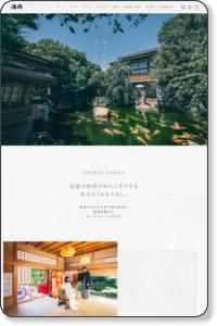 【公式】東京都銀座の料亭結婚式・ウエディング つきじ治作