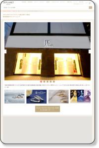 JKプラネット鹿児島天文館店 | 結婚指輪・婚約指輪のJKPlanet【公式サイト】