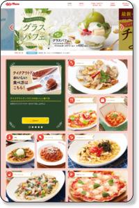 ジョリーパスタ  - パスタ専門店   おいしいスパゲッティ、ピザが自慢のパスタ専門店・ジョリーパスタのホームページ