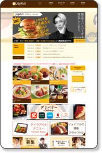 トップページ|ファミリーレストラン ジョイフル [Joyfull]