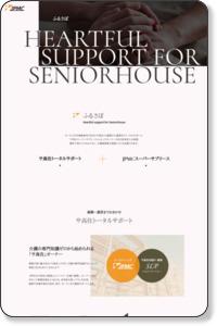 高齢者住宅経営なら[日本管理センター]サブリースで安定収入