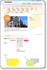 ビエラ江東橋(商業施設)| JR西日本不動産開発