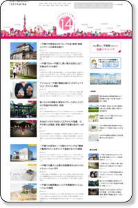 TOKYO@14区 | 東京の暮らしや不動産に関するWEBサイト