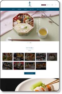 懐石料理 青山 - 仕出し弁当を東京・神奈川へ宅配