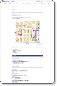 アクセス | 京王百貨店 新宿店