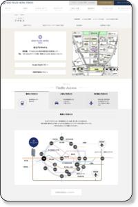 アクセス案内 新宿のホテルなら京王プラザホテル【公式】