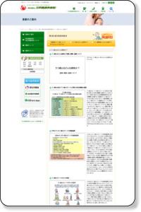 うつ病エピソードチェック表|一般社団法人 日本健康倶楽部