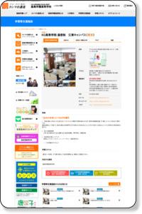 江東キャンパス|鹿島学園高等学校|通信制高校|カシマの通信