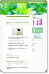 秋田市|きのね心の健康クリニック|カウン