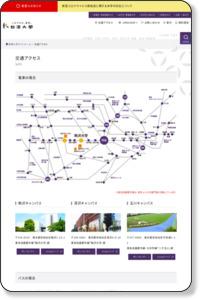 交通アクセス | 駒澤大学