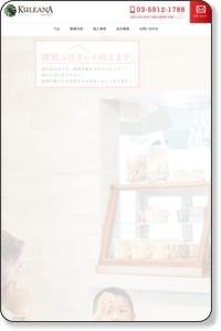 スタッフ紹介 | 【 株式会社クレアナ 】 〜練馬区の不動産会社 売買・賃貸・管理〜