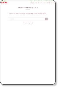洋食|レシピ集|カロリー0の自然派甘味料『ラカントS』 公式サイト